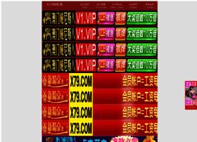 stephanuschristiono.com