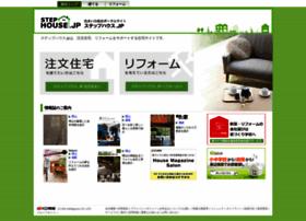 stephouse.jp