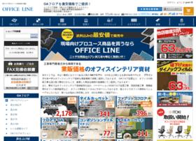stepline.jp