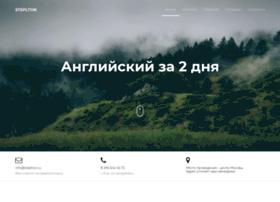 steplton.ru