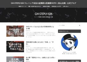steplyism.com