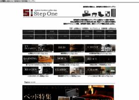stepone-kagu.com
