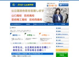 stepup-juku.com
