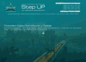 stepup.com.ua