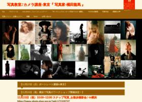 stereo-gn.com