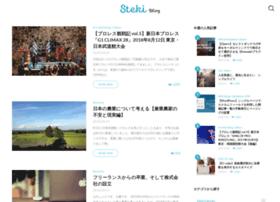 stereo-kitchen.net