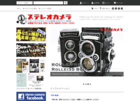 stereocamera.co.jp