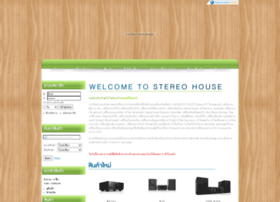 stereohouse.co.th