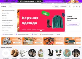 sterlitamak.tiu.ru