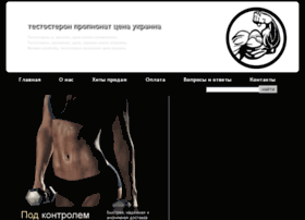 steroidov.szerverland.com