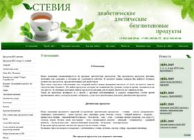 stevia78.ru