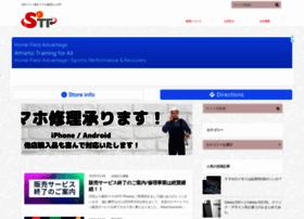 stf-phone.com