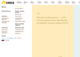 stforex.com