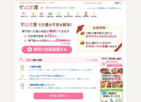 stg-plus.ansinkaigo.jp