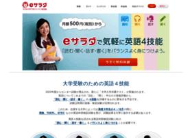stg.e-salad.jp