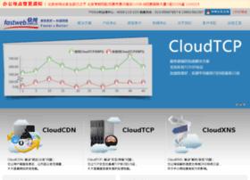 sth.fastweb.com.cn