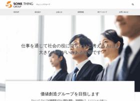 sthd.co.jp