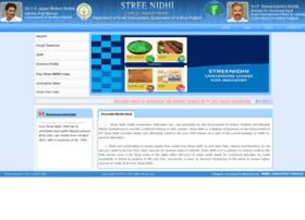 sthreenidhi.ap.gov.in