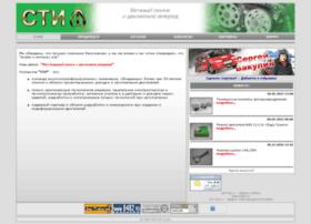 sti-motor.ru