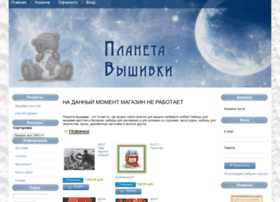 stich-planet.ru