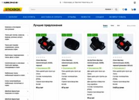 stickbox.ru