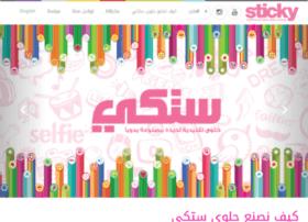 stickyksa.com