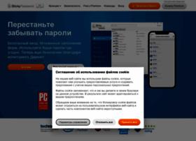 stickypassword.ru