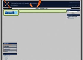 stih-love.ucoz.ru