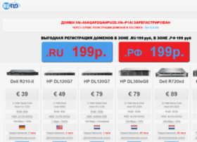 stihoff.ucoz.ru