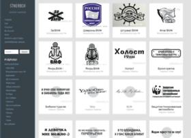 stikerbox.ru