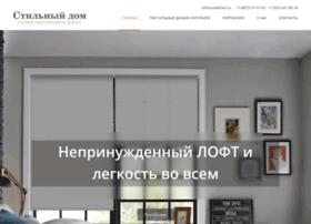 stilhousetula.ru