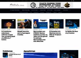 stilida.com