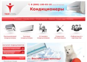 stilklimat.ru