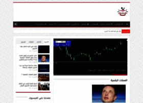 stillupdate.com