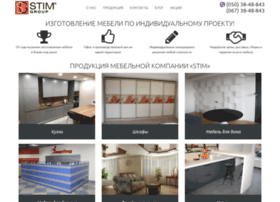 stim.kiev.ua