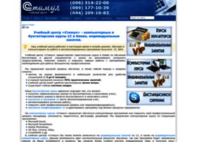 stimul.kiev.ua
