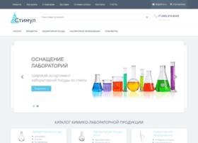 stimyl.ru