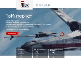 stinline.ru