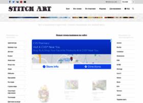 stitchart.net