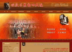 stjx.com.cn