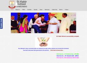 stkabir.com