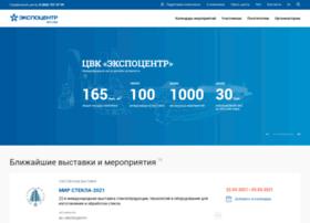 stl-expo.ru