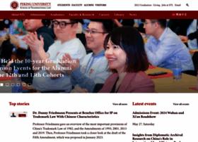 stl.pku.edu.cn