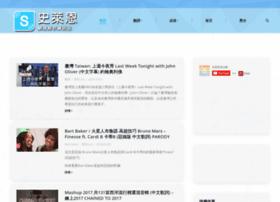 stlion.net