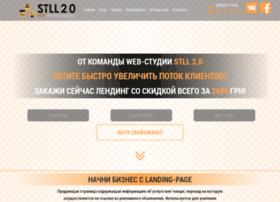 stll.com.ua