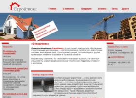stlux.com.ua