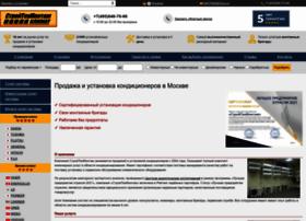 stm-climat.ru