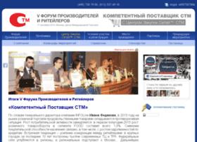 stm.imperiaforum.ru