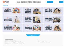 stm32f0.com.cn
