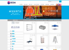 stmrack.com